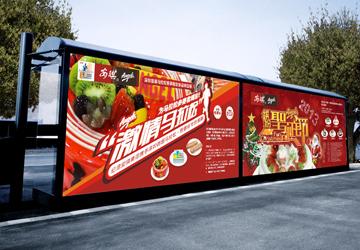 深圳安琪食品广告beplay体育靠谱吗