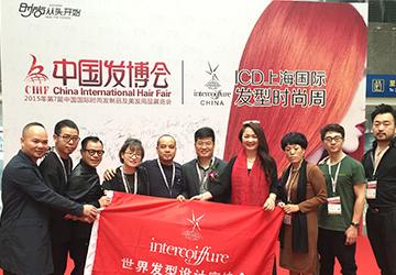 第七届中国发博会(上海)品牌全案策划beplay体育靠谱吗