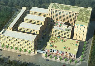 深圳创新世界--光明创新云谷产业园全案招商策划
