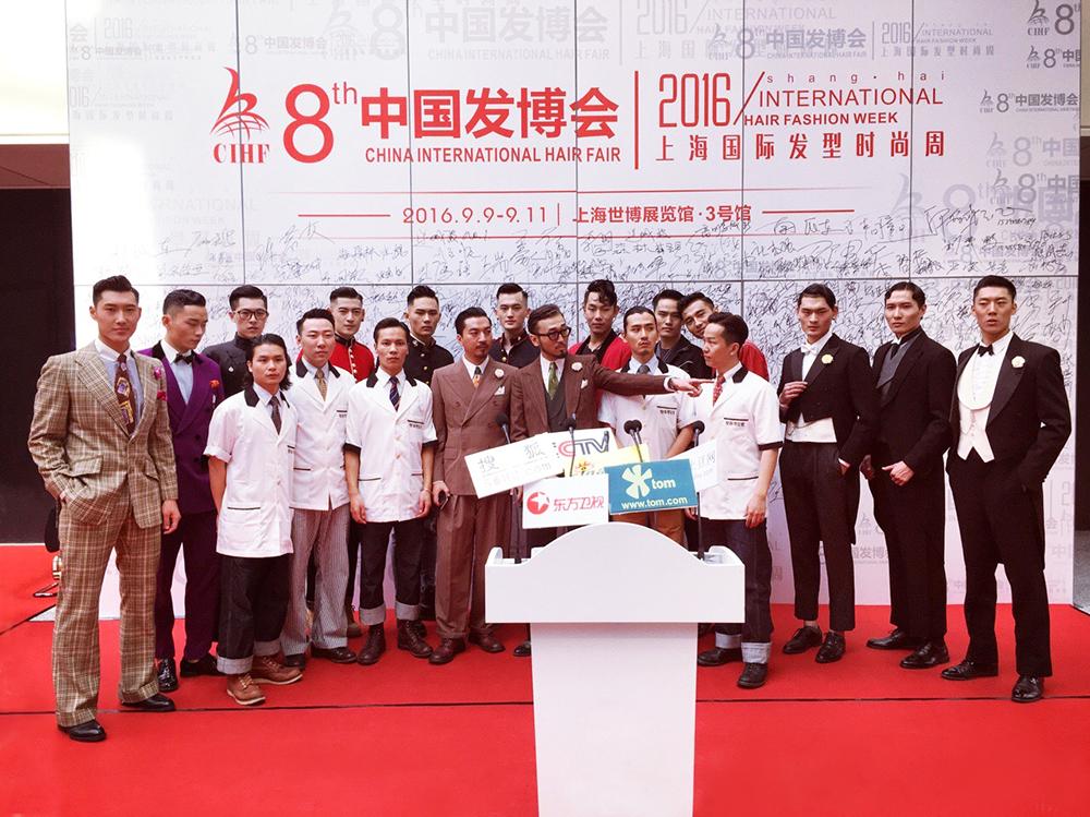 第8届中国发博会整体形象策划beplay体育靠谱吗