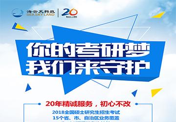 深圳海云天科技股份年度品牌形象beplay体育靠谱吗