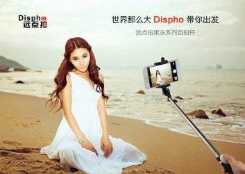 Dispho远点拍京东电商广告beplay体育靠谱吗