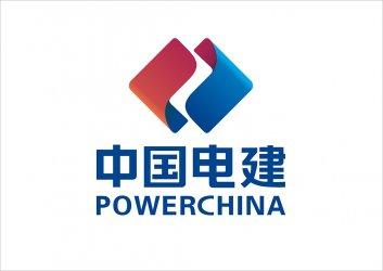中国电力建设集团形象广告beplay体育靠谱吗